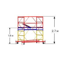 Вышка тура строительная СТАНДАРТ ВСП-250 1,2х2,0 м - 2,7 м
