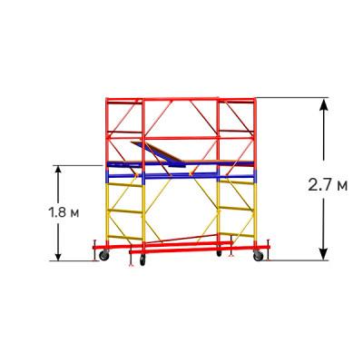 Вышка-тура строительная СТАНДАРТ ВСП-250 0,7х1,6 м - 2,7 м