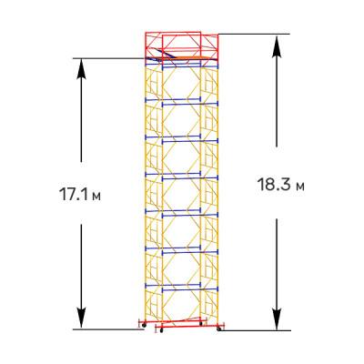 Вышка тура строительная ПРОФИ ВСП-250 1,6х2,0 м - 18,3 м