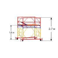 Вышка тура строительная ПРОФИ ВСП-250 1,6х2,0 м - 2,7 м