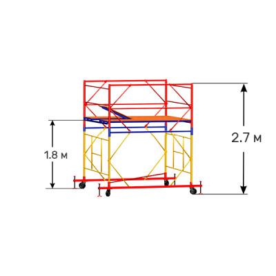 Вышка-тура строительная ПРОФИ ВСП-250 1,6х1,6 м - 2,7 м