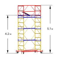 Вышка тура строительная СТАНДАРТ ВСП-250 0,7х1,6 м - 5,1 м