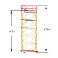 Вышка тура строительная ПРОФИ ВСП-250 1,6х2,0 м - 7,5 м