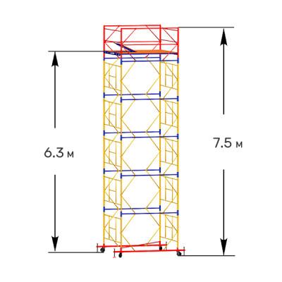 Вышка-тура строительная ПРОФИ ВСП-250 1,6х1,6 м - 7,5 м
