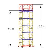Вышка тура строительная СТАНДАРТ ВСП-250 1,2х2,0 м - 7,5 м