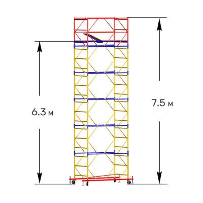 Вышка-тура строительная СТАНДАРТ ВСП-250 0,7х1,6 м - 7,5 м